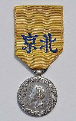France: 1860 China Expedition Medal