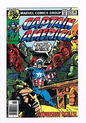 Captain America # 227 The Deadly Gauntlet ! grade 9.0 scarce hot book !!