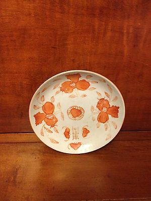 Chinese Unusual 19th Century Small Porcelain Dish Bats Decoration Famille Rose