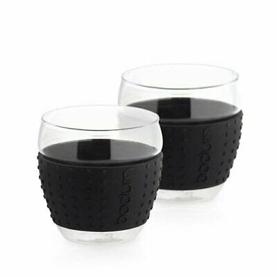 NEW Bodum Pavina 2pc Glass Set w/ Silicone Band 350ml - Black