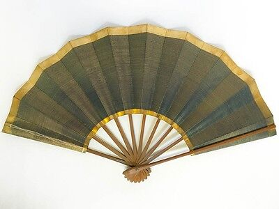 Vintage Japanese Geisha Odori 'Maiogi' Folding Dance Fan from Kyoto: SeptN
