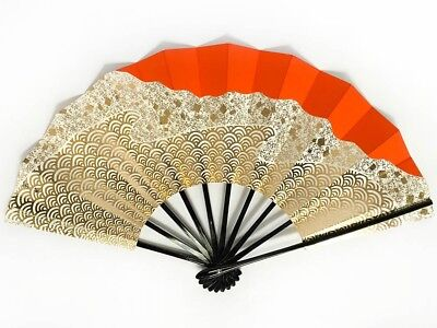 Vintage Japanese Geisha Odori 'Maiogi' Folding Dance Fan from Kyoto: SeptS