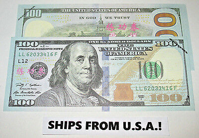 20 Of New 100 U.s.a. Training Novelty Note! Banktells! Ships From Usa!
