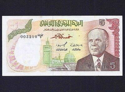 TUNISIA 5 DINARS  1980   ( Replacement  )  P-75  Low serial   VF