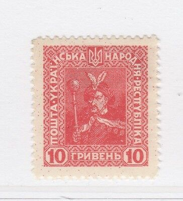 A2P44 UKRAINE NOT ISSUED STAMP 1920 10g MH* #28