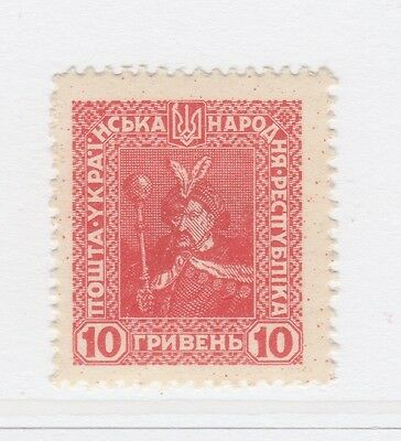 A2P44 UKRAINE NOT ISSUED STAMP 1920 10g MH* #31