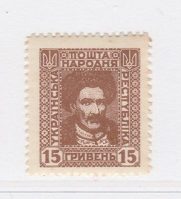 A2P44 UKRAINE NOT ISSUED STAMP 1920 15g MH* #34