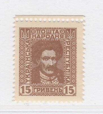 A2P44 UKRAINE NOT ISSUED STAMP 1920 15g MH* #35