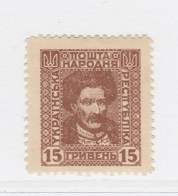 A2P44 UKRAINE NOT ISSUED STAMP 1920 15g MH* #36