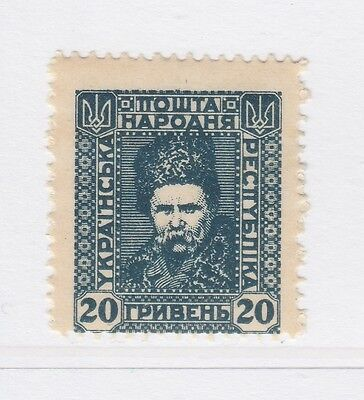 A2P44 UKRAINE NOT ISSUED STAMP 1920 20g MH* #37
