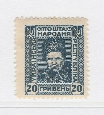 A2P44 UKRAINE NOT ISSUED STAMP 1920 20g MH* #38