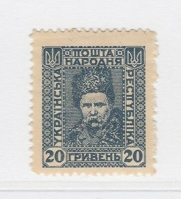 A2P44 UKRAINE NOT ISSUED STAMP 1920 20g MH* #39