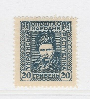 A2P44 UKRAINE NOT ISSUED STAMP 1920 20g MH* #40