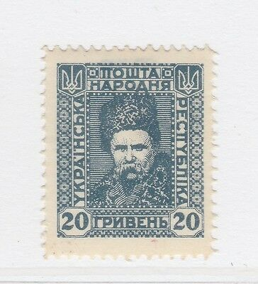 A2P44 UKRAINE NOT ISSUED STAMP 1920 20g MH* #41