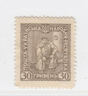 A2P44 UKRAINE NOT ISSUED STAMP 1920 30g MH* #45