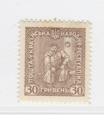 A2P44 UKRAINE NOT ISSUED STAMP 1920 30g MH* #46
