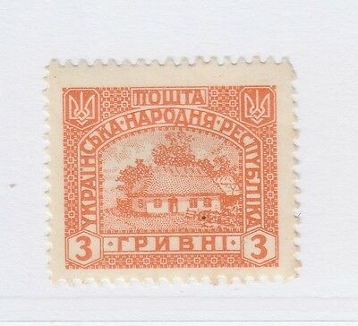 A2P44 UKRAINE NOT ISSUED STAMP 1920 3g MH* #21