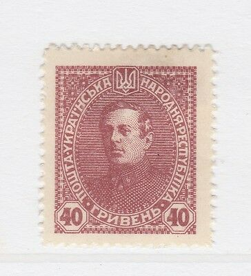 A2P44 UKRAINE NOT ISSUED STAMP 1920 40g MH* #50