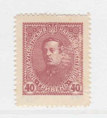 A2P44 UKRAINE NOT ISSUED STAMP 1920 40g MNH** #51