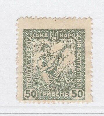 A2P44 UKRAINE NOT ISSUED STAMP 1920 50g MH* #53