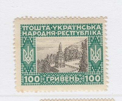 A2P45 UKRAINE NOT ISSUED STAMP 1920 100g MH* #60