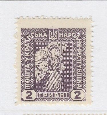 A2P45 UKRAINE NOT ISSUED STAMP 1920 2g MH* #61