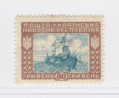 A2P45 UKRAINE NOT ISSUED STAMP 1920 80g MH* #58