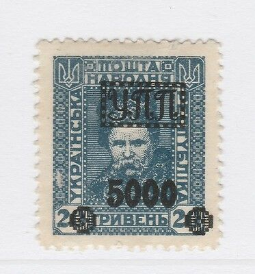 A2P45 UKRAINE NOT ISSUED STAMP 1923 SURCH 5000 ON 20g MH* #64