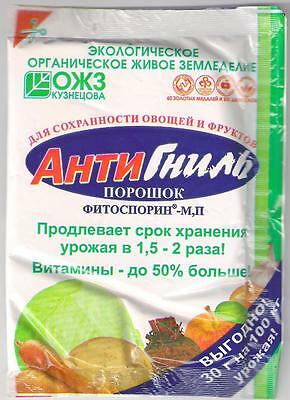 Fitosporin-M, P for storing fruit and vegetables 30 g