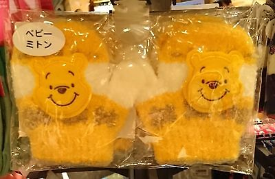 New 2016 Tokyo Disney Resort Limited Baby Mittens Winnie the Pooh From Japan