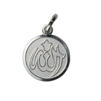 Sterling Silver Extra Small 2-sided Allah & Ayatul-Kursi Pendant Charm for Chain