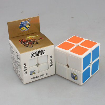 Newest Yuxin Gold Kylin Magic Cube 2x2 Speed Cube Magic Cube  Toy Gift White