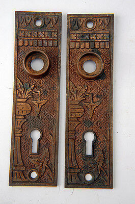 Antique Doorknob Backplate Set Broken Leaf Circa 1880's AH12211504