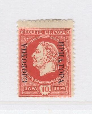 A2P46 MONTENEGRO PROVISIONAL GOVERNMENT NOT ISSUED STAMP 1921 10pa MH*