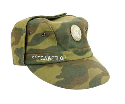 FLORA Camouflage OFFICER`S Russian Military FIELD COMMANDO CAP Military Surplus