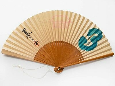 Unused Vintage Japanese 'Sensu' Folding Fans (two available) from Kyoto: SeptA
