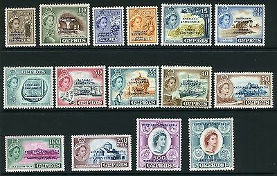 CYPRUS-1955 2m to £1.  An unmounted mint set of 15 values Sg 173-187