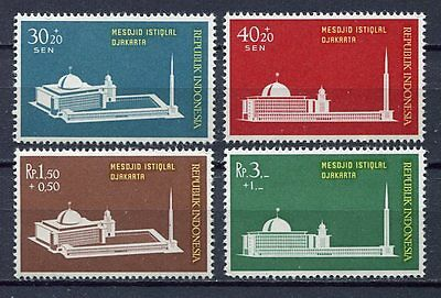 38168) INDONESIA 1962 MNH** Istiqlal mosque 4v