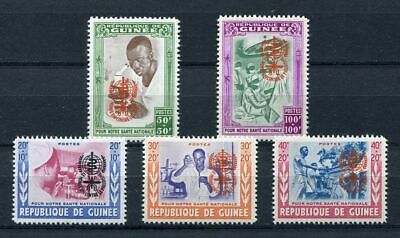 21958) GUINEE 1962 MNH** Nuovi ** Ovptd against Malaria orange overprint