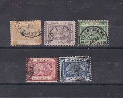 1867 Sc 8/14 five used stamps       e2431