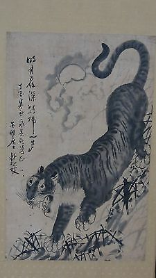 EARLY 20c JAPANESE INK ON RICE PAPER MOUNTED ON FABRIC PAINTING OF TIGER