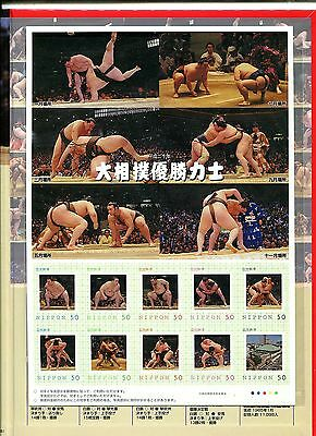 Japan 2009 Sumo stamps MS in Special Book MNH