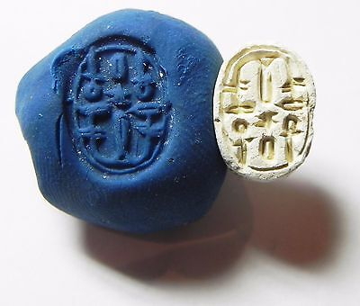 Zurqieh -Af701- Ancient Egypt ,2Nd Intermediate Stone Scarab. 1782 - 1570 B.c