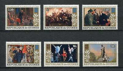 27290) GUINEA 1978 MNH** Nuovi** October Revolution 6v