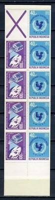 38218) INDONESIA 1976 MNH** UNICEF booklet