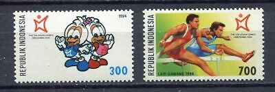 38346) INDONESIA 1994 MNH** Asian games 2v