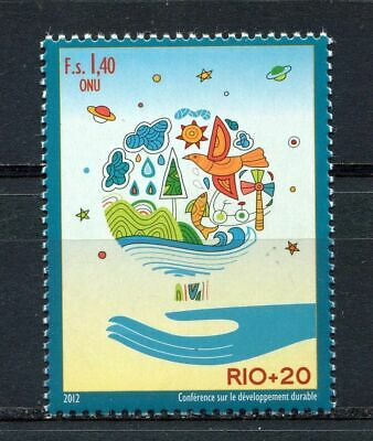 s10540) UNITED NATIONS (GENEVE) MNH** 2012, Rio+20 conference 1v