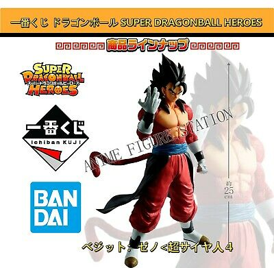 Dragon Ball DBZ Saiyan Goku Super Master Stars Piece SMSP V 1.5 Banpresto figure
