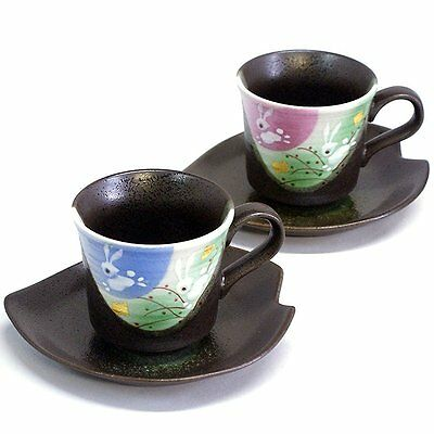 JAPANESE Kutani PAIR COFFEE CUP PLATE SET JUMP USAGI J Rabbit Made in Japan  sc 1 st  PicClick : japanese plate set - pezcame.com