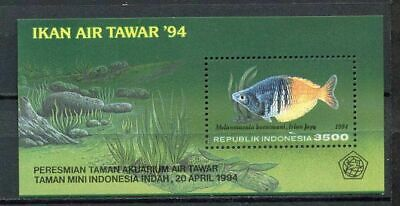 38378) INDONESIA 1994 MNH** Fish s/s